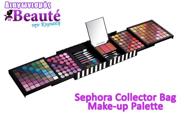 Κέρδισε μια παλέτα 183 χρωμάτων Sephora Collector Bag Make-up