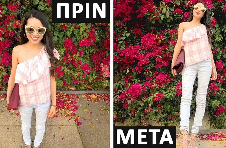 Πως να δείχνετε ψηλότερη στις φωτογραφίες σας στο Instagram και όχι μόνο