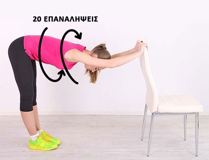 5 τρόποι για να αποκτήσετε τέλειους κοιλιακούς μόνο με μια καρέκλα (2)