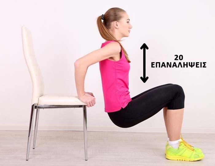 5 τρόποι για να αποκτήσετε τέλειους κοιλιακούς μόνο με μια καρέκλα (6)